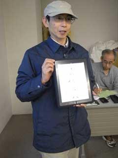 2011年4月_増田
