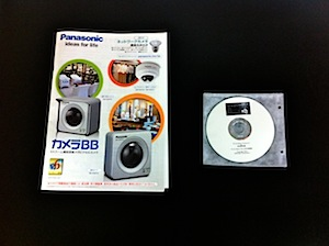 ネットワークカメラセットアップキット