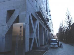 150305塗装技術協会発表-東大駒場3small