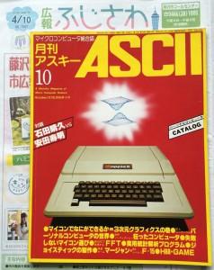 1_1978_ASCII