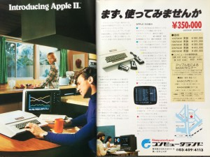 3_1978_Apple II