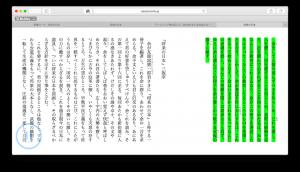 スクリーンショット 2015-07-02 0.13.33