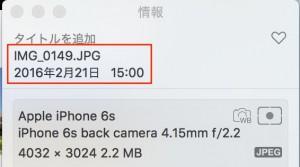 IMG_0149の情報